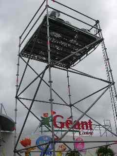 televviseur géant casino